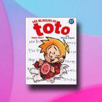 داغترینها: #ساعات پایانی ثبت نام مسابقه فیفا ۲۰ کارتون فرانسوی Blagues de Toto